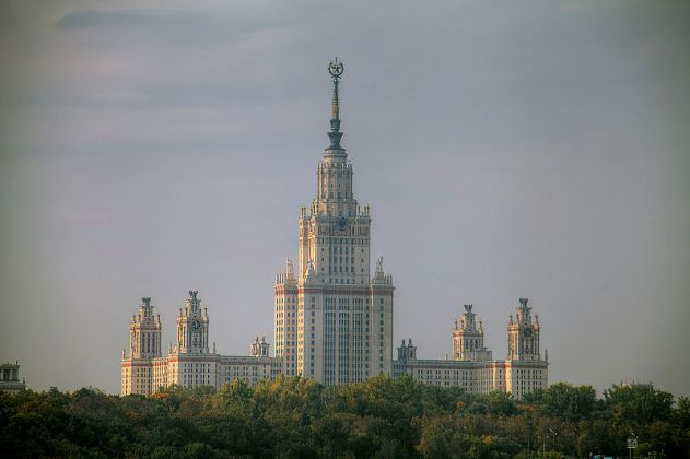 Moscow State University grey